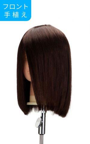 ナチュラル表現、耐久性にも優れた 自然で使いやすい「黒髪ウイッグ」